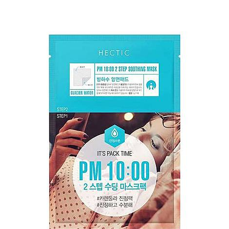 PM 10:00 2 Step Soothing Mask, ${color}