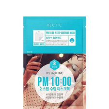 PM 10:00 2 Step Soothing Mask