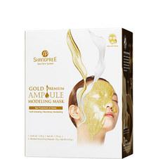 Gold Premium Ampoule Modelling Mask