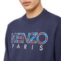 Multi Crewneck Sweatshirt, ${color}
