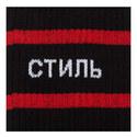 CTNMB Socks, ${color}