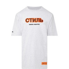 CTNMB Short Sleeve T-Shirt