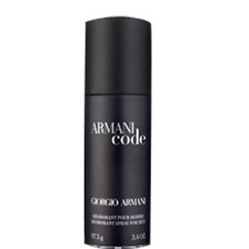 Armani Code Deodorant Spray 150ml