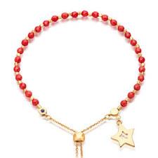 Shooting Star Kula Bracelet