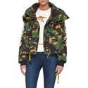 Short Camouflage Jacket, ${color}