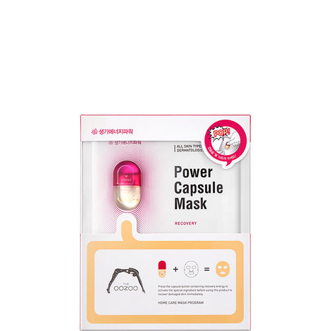 Power Capsule Mask Recovery, ${color}