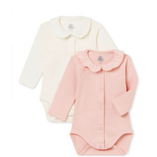 Two-Piece Bodysuit Baby