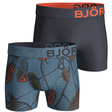 Nature Total Eclipse Shorts 2 Pack