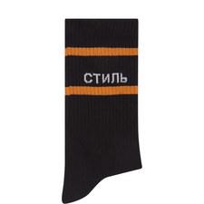 CTNMB Socks