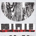 Wood Print Sweatshirt, ${color}