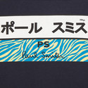 Japanese Print T-Shirt, ${color}