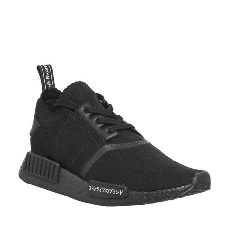 NMD_R1 Primeknit Trainers, ${color}