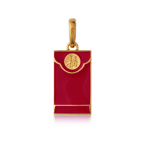 Chinese New Year 2019 Envelope Charm, ${color}
