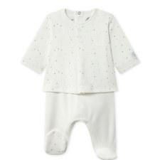 Lamour Bodysuit Baby