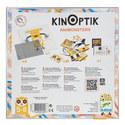 Kinoptik Animonster, ${color}