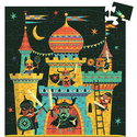 Fortified Castle 54 Piece Puzzle, ${color}