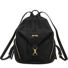 Inspire Zipped Backpack