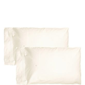Diamantine Housewife Pillowcase Pair