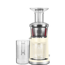 Maximum Extraction Juicer - Cream