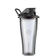 Blending Cup 600ml