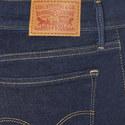 710 Super Skinny Jeans, ${color}